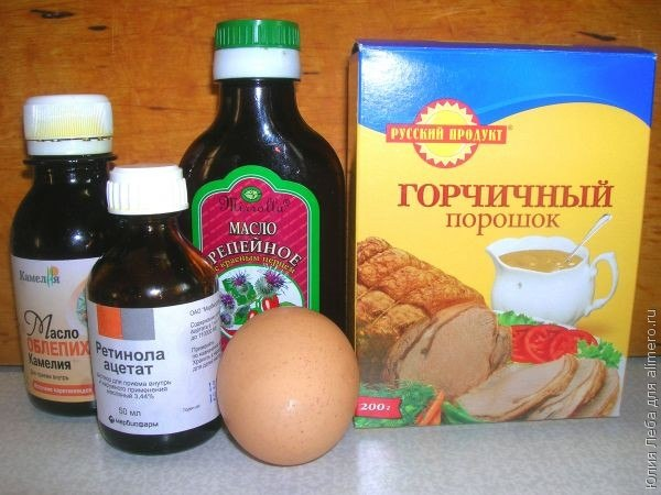 Маска с горчицей и сахаром